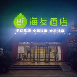 海友临沂汽车站酒店360全景图