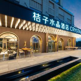 桔子水晶贵阳北站酒店360全景图