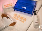 桔子精选北京上地环岛酒店360全景图