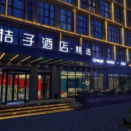 桔子精选杭州萧山机场酒店360全景图