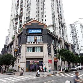 汉庭重庆万盛老街酒店360全景图