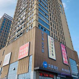 汉庭滁州科教商业广场酒店360全景图