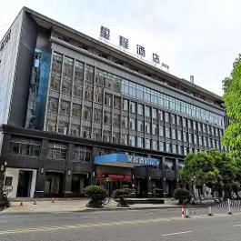 星程上饶瑞成酒店(升级中)360全景图