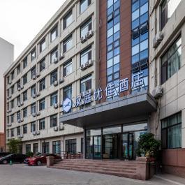 青岛汉庭酒店预订_汉庭优佳青岛中国海洋大学酒店预订价格_位置地址_电话 - 华住酒店