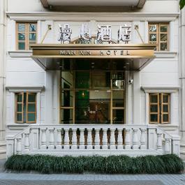 漫心上海虹桥古北路酒店360全景图