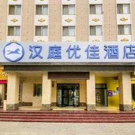 汉庭优佳西宁火车站酒店360全景图