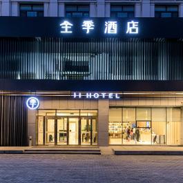 全季乌鲁木齐北京北路酒店360全景图