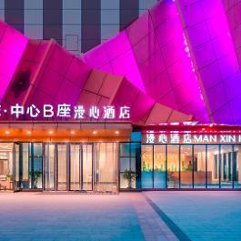 桔子漫心南京仙林万达茂酒店360全景图
