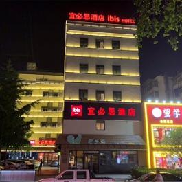 宜必思合肥淮河路步行街酒店360全景图