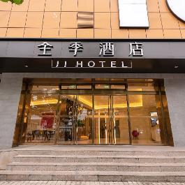 全季上海曹杨路酒店360全景图