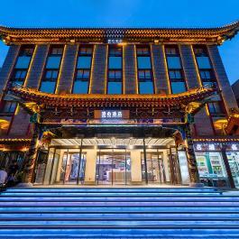 桔子漫心北京王府井酒店360全景图