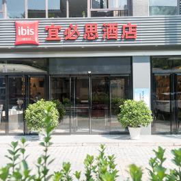 宜必思西安北二环明光路酒店360全景图