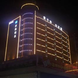 汉庭焦作孟州酒店360全景图