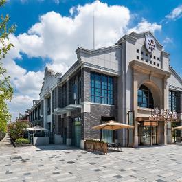 桔子漫心上海虹桥国展中心酒店360全景图
