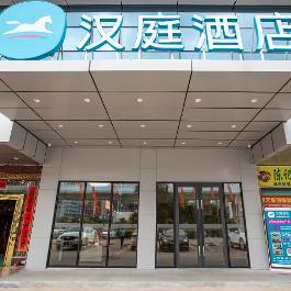 汉庭惠州仲恺时尚公园酒店360全景图