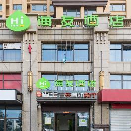 海友太原长兴北街万象城酒店360全景图