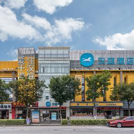 汉庭上海安亭新源路酒店360全景图