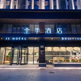全季淮安钵池山公园酒店360全景图