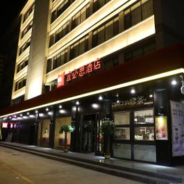 宜必思兰州广场西口酒店360全景图