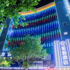 星程临沂人民广场酒店360全景图