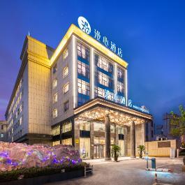 漫心上海江桥华江公路酒店360全景图