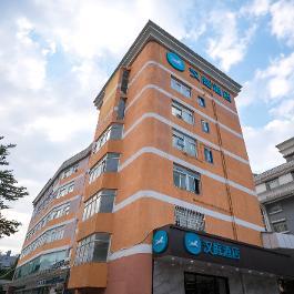 汉庭珠海香洲长途站酒店360全景图