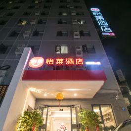 怡莱精品兰州东方红广场汽车东站酒店360全景图
