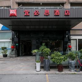 宜必思上海虹桥虹梅路酒店360全景图