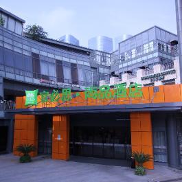 宜必思尚品苏州园区金鸡湖酒店360全景图