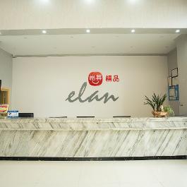 怡莱精品嘉兴海盐客运中心酒店360全景图