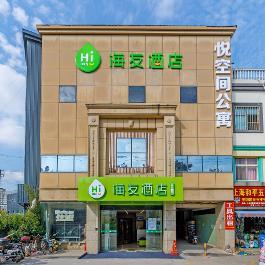 海友上海江桥曹安公路酒店360全景图