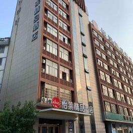 怡莱绍兴柯桥坂湖公园酒店360全景图