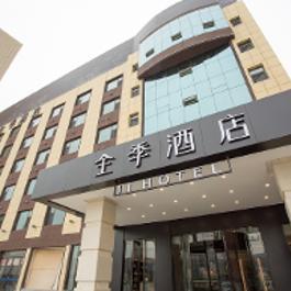 全季天水南站酒店360全景图