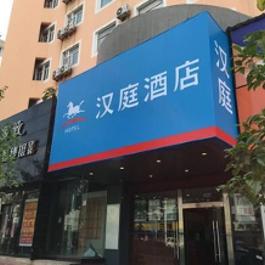 汉庭铜陵淮河大道酒店360全景图
