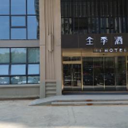 全季南昌大学前湖酒店360全景图