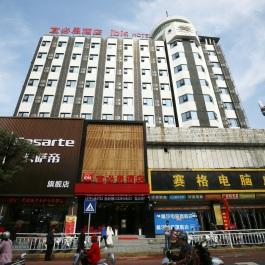 宜必思安康汉滨酒店360全景图