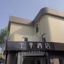 全季上海南站酒店360全景图