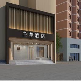全季贵阳大十字酒店360全景图