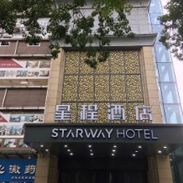 星程合肥安医附院酒店360全景图