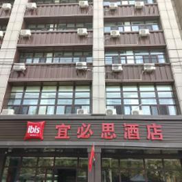 宜必思乌鲁木齐南湖广场酒店360全景图