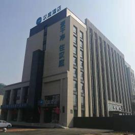 汉庭平顶山汝州市酒店360全景图