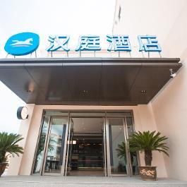 汉庭宣城泾县酒店360全景图
