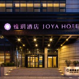 大连友好禧玥酒店360全景图