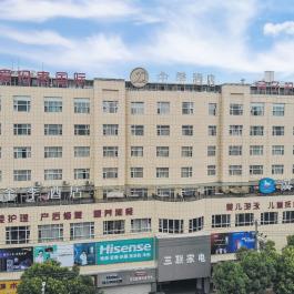 汉庭新昌鼓山路酒店360全景图