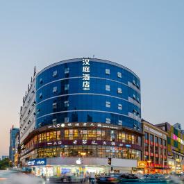 汉庭合肥淮河路步行街酒店360全景图