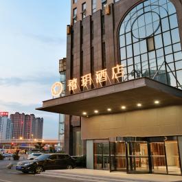 武汉光谷禧玥酒店360全景图