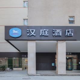 汉庭南京鼓楼酒店360全景图
