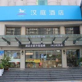 汉庭淮安万达酒店360全景图