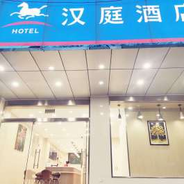 汉庭合肥中科大宿松路酒店360全景图