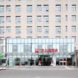 宜必思北京朝阳大悦城酒店360全景图